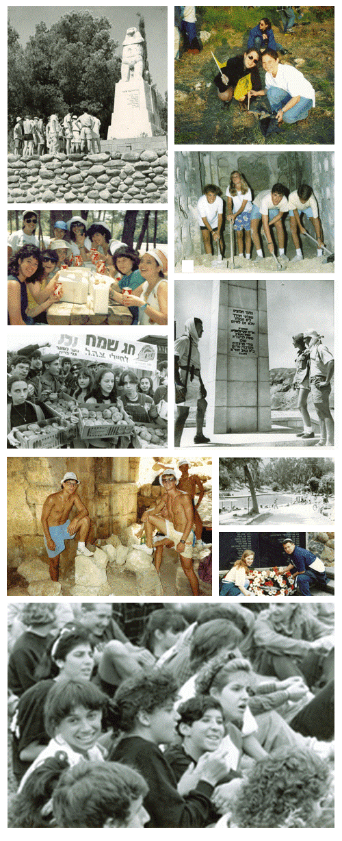 our-story-image-collage